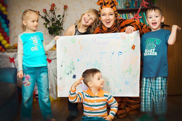 Аниматор Тигруля на день рождения 4 года
