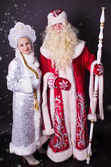 Дед Мороз в кафе