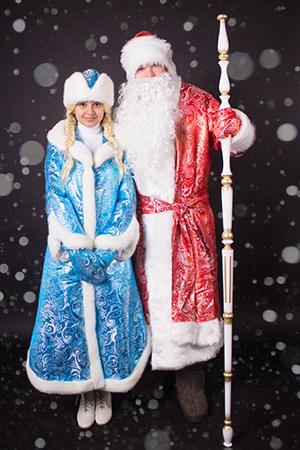 Дед Мороз и Снегурочка в детский центр