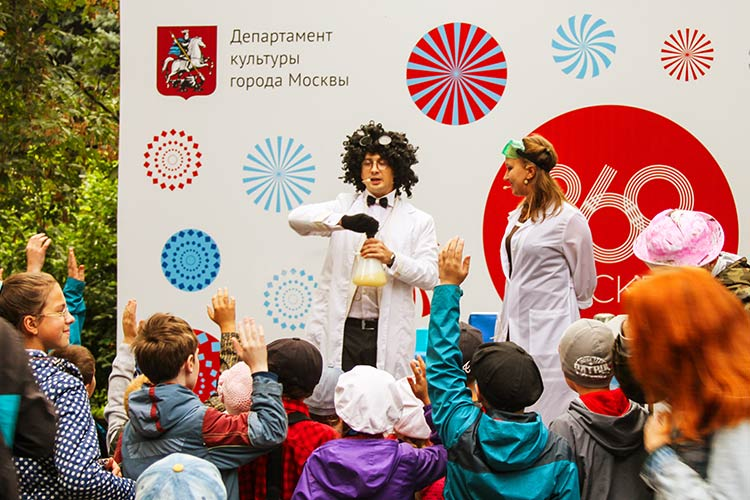 Химическое шоу на дне города Москва